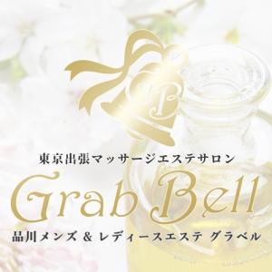 東京メンズエステGrab Bell (グラベル)のバナー画像