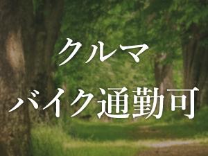 関西メンズエステPamper Spaのサブ画像1