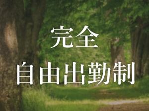 関西メンズエステPamper Spaのサブ画像2