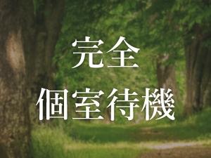 関西メンズエステPamper Spaのサブ画像3