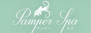 Pamper Spa