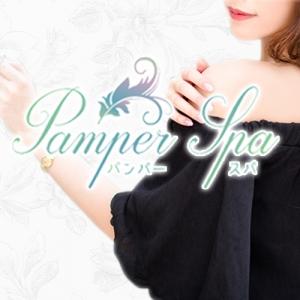 関西メンズエステPamper Spaのバナー画像