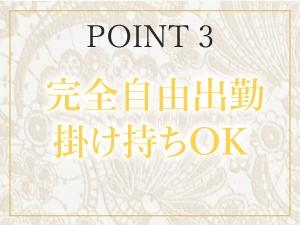 名古屋メンズエステJiLL STUART ~ジルスチュアート~のサブ画像3