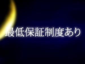 東京メンズエステ月曜からメンエスのサブ画像2