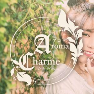 関東メンズエステaroma charmeのバナー画像