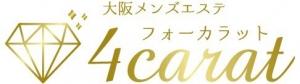 4 carat