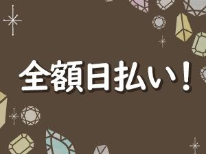 大阪メンズエステ4caratのサブ画像1