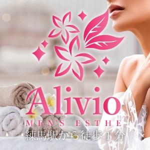 東京メンズエステメンズエステ Alivio 〜アリビオ〜のバナー画像