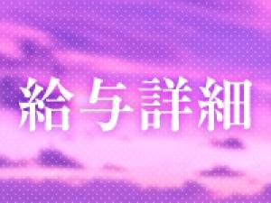 イメージ画像2