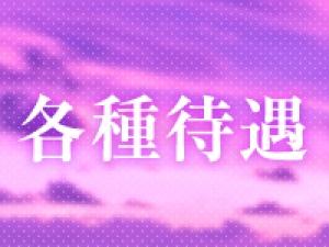 イメージ画像3