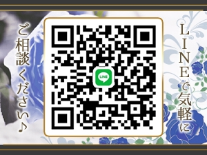 大阪メンズエステluxury spa エステbarのサブ画像3