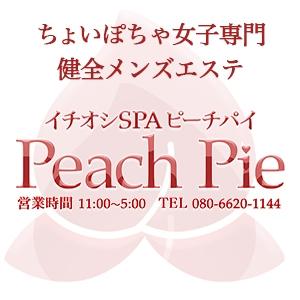 イチオシSPA Peach Pie