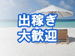 関東メンズエステ朝霞台メンズエステ ディセントのサブ画像3