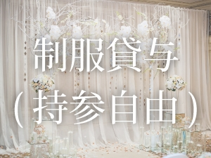 中国・四国メンズエステ魔法の絨毯のサブ画像1