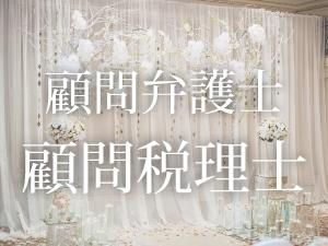 中国・四国メンズエステ魔法の絨毯のサブ画像3