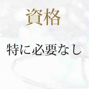 名古屋メンズエステ刈谷メンズエステGAIA~ガイアのサブ画像1