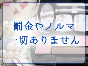 関東メンズエステ大人club Tavaruaのサブ画像3