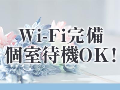 中国・四国メンズエステの最新求人情報の画像