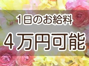 関東メンズエステ成田メンズエステ TRIPのサブ画像2