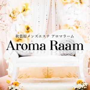 東京メンズエステ秋葉原メンズエステ Aroma Raam アロマラームのバナー画像