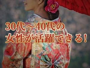 東京メンズエステ池袋メンズエステ 暁-AKATSUKI-のサブ画像1