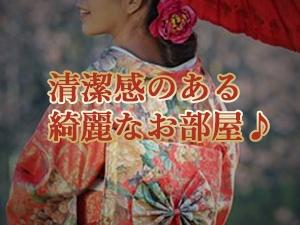 東京メンズエステ池袋メンズエステ 暁-AKATSUKI-のサブ画像2