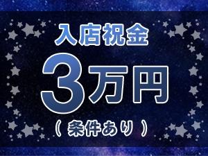 関東メンズエステSky Spa-スカイ 川崎-のサブ画像1