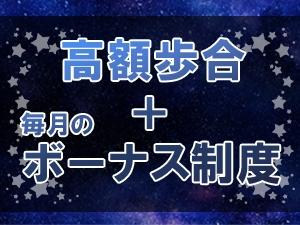 関東メンズエステSky Spa-スカイ 川崎-のサブ画像3