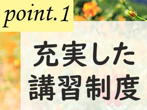 イメージ画像1