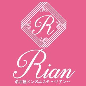 Rian 名古屋メンズエステ ~リアン~