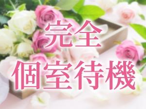 関東メンズエステBON MOMENT - ボン モーメント -のサブ画像1