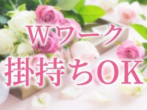 関東メンズエステBON MOMENT - ボン モーメント -のサブ画像2