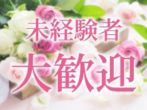 関東メンズエステBON MOMENT - ボン モーメント -のサブ画像3