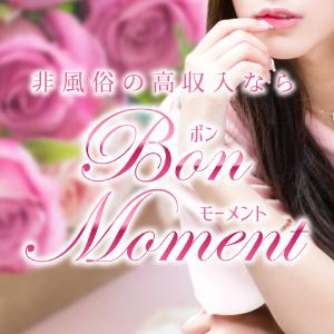 関東メンズエステBON MOMENT - ボン モーメント -のバナー画像