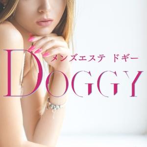 東京メンズエステメンズエステDOGGYのバナー画像