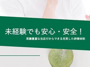 大阪メンズエステぴーかぶーのサブ画像3