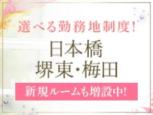 大阪メンズエステエステ リラシアのサブ画像3