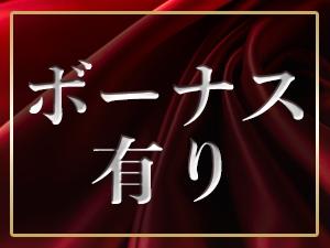 東京メンズエステOwner's Salon MARVEL のサブ画像3