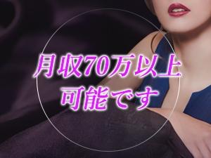 大阪メンズエステミセスキャメロットのサブ画像2