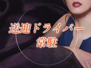 大阪メンズエステミセスキャメロットのサブ画像3