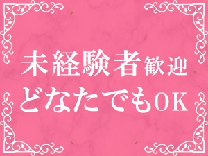 東京メンズエステMpu-ri(マピューリ)のサブ画像2