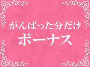 東京メンズエステMpu-ri(マピューリ)のサブ画像3