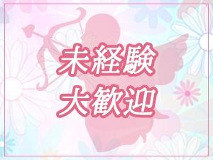 関東メンズエステApyu-re(アピューレ)のサブ画像2