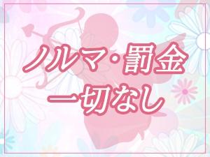 関東メンズエステApyu-re(アピューレ)のサブ画像3