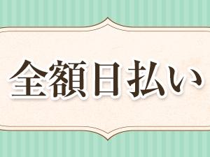 関東メンズエステAroma Rokaのサブ画像1