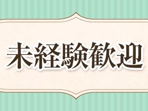 関東メンズエステAroma Rokaのサブ画像2