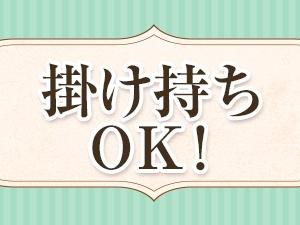 関東メンズエステAroma Rokaのサブ画像3