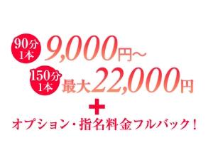大阪メンズエステリーフスパ大阪のサブ画像3