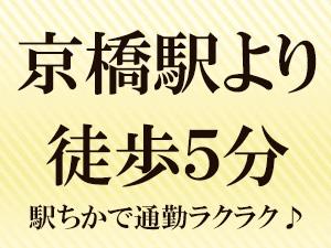 大阪メンズエステbonheurのサブ画像2