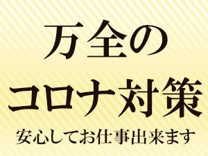 大阪メンズエステbonheurのサブ画像3